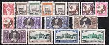 Buy VATIKAN VATICAN [1933] MiNr 0021-36 ( */mh )