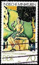Buy GERMANY DDR [1979] MiNr 2421 ( OO/used ) [01] Kunst