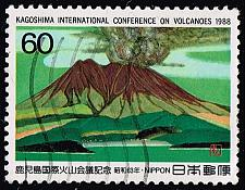 Buy Japan #1795 Volcano; Used (3Stars) |JPN1795-03XWM