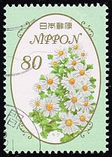 Buy Japan #3587 Chrysanthemums; Used (5Stars)  JPN3587-01XFS