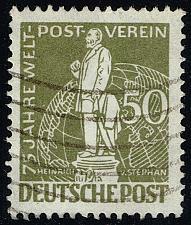 Buy Germany #9N38 Heinrich von Stephan; Used (3Stars) |DEU9N038-01XRP