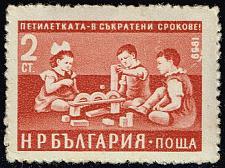 Buy Bulgaria **U-Pick** Stamp Stop Box #151 Item 35 |USS151-35