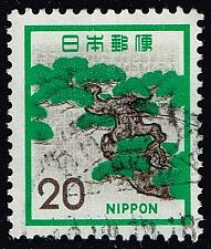 Buy Japan #1071 Pine; Used (2Stars)  JPN1071-11XDT
