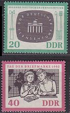 Buy GERMANY DDR [1962] MiNr 0923-24 ( **/mnh )
