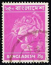 Buy Bangladesh #47 Tiger; Used (0.25) (3Stars) |BAN0047-03XBC