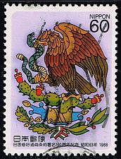 Buy Japan #1811 Mexican Eagle; Used (3Stars) |JPN1811-02XFS