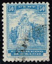 Buy Mexico #847 Monument to Heroic Cadets; Used (0.40) (3Stars) |MEX0847-02XRS
