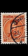 Buy THAILAND [1963] MiNr 0417 ( O/used )