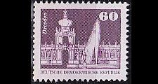 Buy GERMANY DDR [1981] MiNr 2649 ( **/mnh )