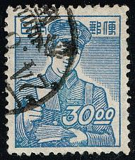 Buy Japan #434 Postman; Used (3Stars) |JPN0434-02XVA