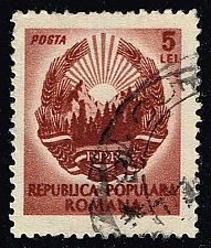 Buy Romania **U-Pick** Stamp Stop Box #147 Item 39 |USS147-39XVA