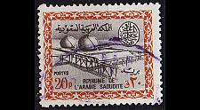 Buy SAUDI ARABIEN ARABIA [1964] MiNr 0188 ( O/used )