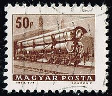 Buy Hungary #1511 Railroad Tank Car; CTO (2Stars) |HUN1511-01