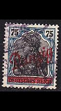 Buy GERMANY REICH Danzig [1920] MiNr 0025 ( OO/used )