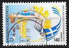 Buy GRIECHENLAND GREECE [1997] MiNr 1950 ( O/used ) Sport