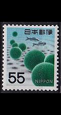 Buy JAPAN [1969] MiNr 1054 ( **/mnh ) Tiere