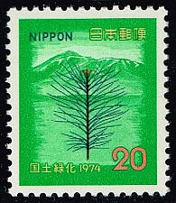 Buy Japan #1164 Mambu Red Pine Sapling; MNH (5Stars) |JPN1164-04XVA