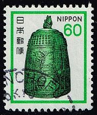Buy Japan #1424 Hanging Bell; Used (4Stars) |JPN1424-01XDT