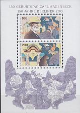 Buy GERMANY BUND [1994] MiNr 1734-35 Block 28 ( **/mnh )