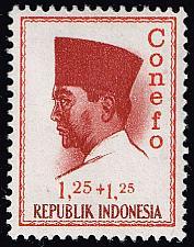 Buy Indonesia **U-Pick** Stamp Stop Box #159 Item 42 |USS159-42
