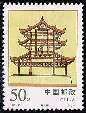Buy China PRC #2690 Military Terraces; MNH (4Stars) |CHP2690-01XVA
