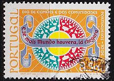 Buy PORTUGAL [1977] MiNr 1365 ( O/used )