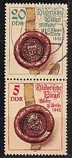 Buy GERMANY DDR [1984] MiNr 2884 SZd268 ( OO/used )