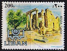 Buy LIBANON LEBANON LIBAN [1984] MiNr 1328 ( O/used )