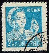 Buy China PR **U-Pick** Stamp Stop Box #151 Item 12 |USS151-12