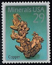 Buy US #2701 Copper; MNH (0.60) (5Stars) |USA2701-01XVA+