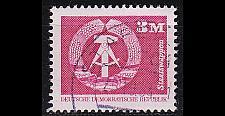 Buy GERMANY DDR [1981] MiNr 2633 ( OO/used )