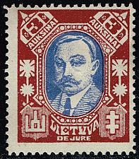 Buy Lithuania #118 Mykolas Slezevicius; Unused (3Stars) |LIT0118-01XRP