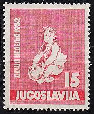 Buy JUGOSLAVIA [1952] MiNr 0696 ( */mh )