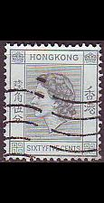 Buy HONGKONG HONG KONG [1954] MiNr 0186 ( O/used )
