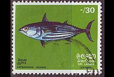 Buy CEYLON SRI LANKA [1972] MiNr 0430 ( O/used ) Fische