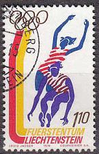 Buy LIECHTENSTEIN [1976] MiNr 0654 ( O/used ) Sport