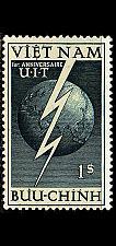Buy VIETNAM SÜD SOUTH [1952] MiNr 0081 ( */mh )
