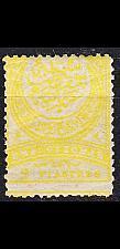 Buy TÜRKEI TURKEY [1890] MiNr 0062 aA ( **/mnh )