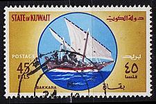 Buy KUWAIT [1970] MiNr 0482 ( O/used )