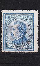 Buy PORTUGAL [1880] MiNr 0053 C ( O/used )