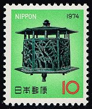 Buy Japan #1155 New Year; MNH (3Stars) |JPN1155-02XVA