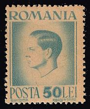 Buy Romania **U-Pick** Stamp Stop Box #147 Item 33 |USS147-33XVA