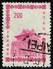Buy China ROC #1400 Chu Kwang Tower; Used (3Stars) |CHT1400-07