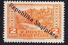 Buy ALBANIEN ALBANIA [1925] MiNr 0119 ( */mh )