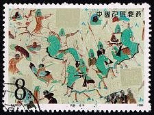 Buy China PRC #2149 Caves of Thousand Buddhas; CTO (5Stars) |CHP2149-03XWM