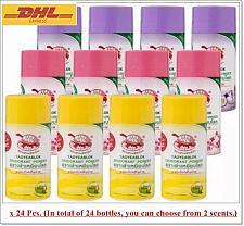 Buy 24 Pcs X TAOYEABLOK DEODORANT POWDER NATURAL THAI HERB ALUM ANTIPERSPIRANT 25G.