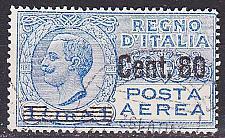 Buy ITALIEN ITALY [1927] MiNr 0271 ( O/used )
