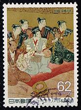 Buy Japan #1992 Okuni Kabuki Screen; Used (1Stars) |JPN1992-02XFS