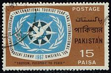 Buy Pakistan **U-Pick** Stamp Stop Box #154 Item 54 |USS154-54XVA