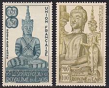Buy LAOS [1953] MiNr 0034 ex ( */mh ) [03]